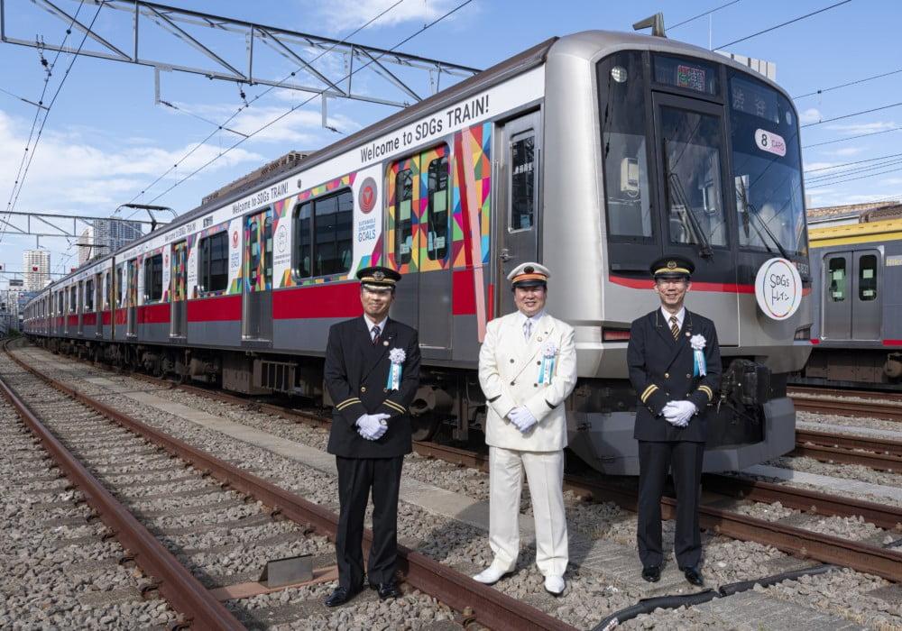 東西の電鉄会社が協働運行するラッピング列車で全国的なSDGsの認知度向上を後押し