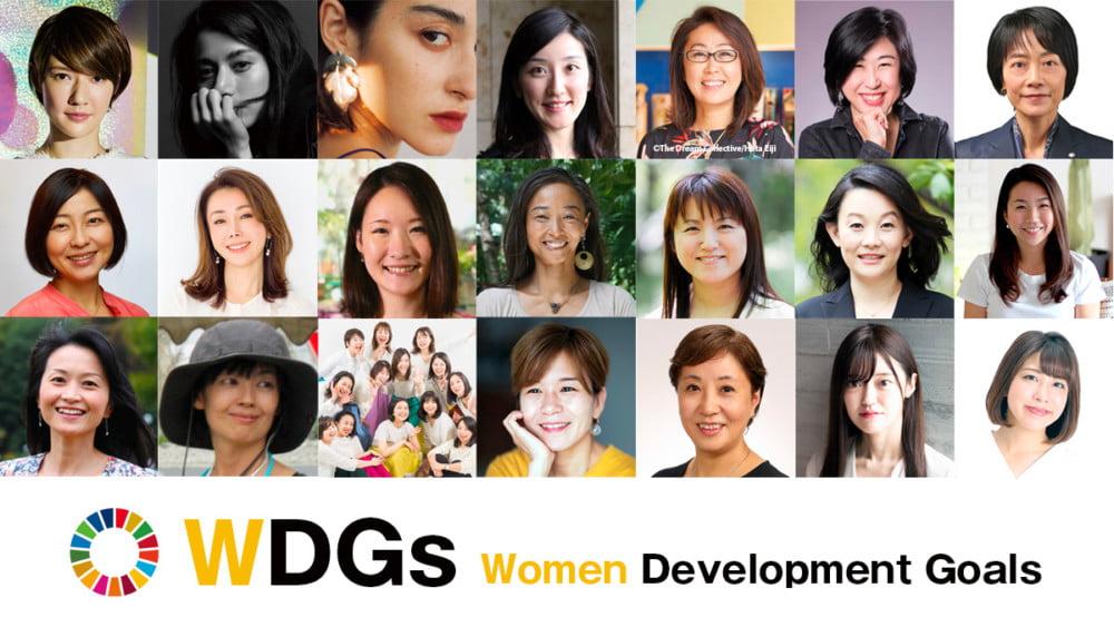 """SDGs週間にあわせて、企業・団体の枠を超えて""""女性が手掛けるSDGs""""を発信するプロジェクトが始動"""