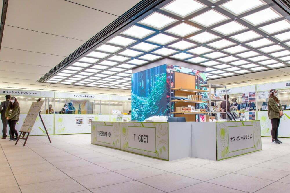 【SDGsの新たなカタチ】サステナブルフードとして注目を浴びる「昆虫食」が東京駅に集結した「虫グルメフェスvol.0」の模様をレポート!