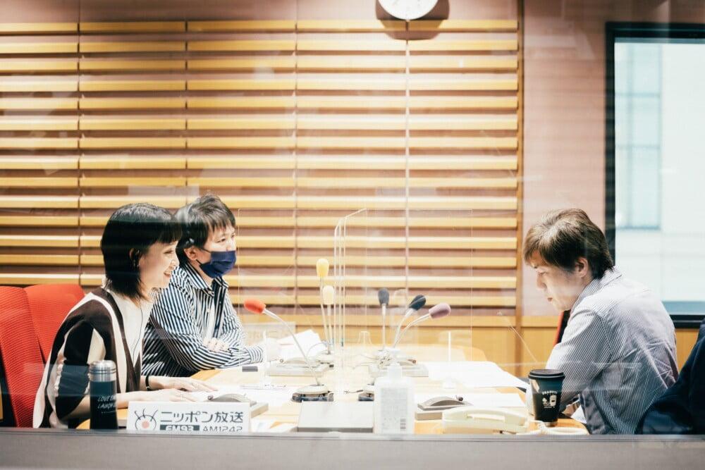 【告知】剛力彩芽と学ぶラジオ番組「SDGsマガジン」が4月3日(土)19時からOA