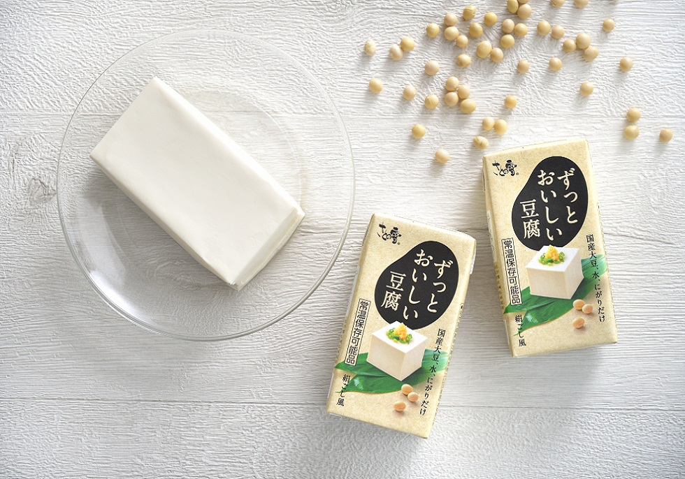 【国内初の量販店流通】常温で120日間保存可能な「ずっとおいしい豆腐」が販売開始