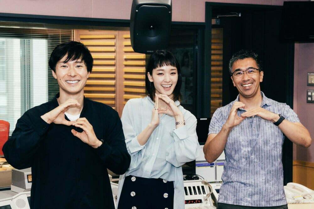 【告知】剛力彩芽と学ぶラジオ番組「SDGsマガジン」が6月12日(土)19時からOA