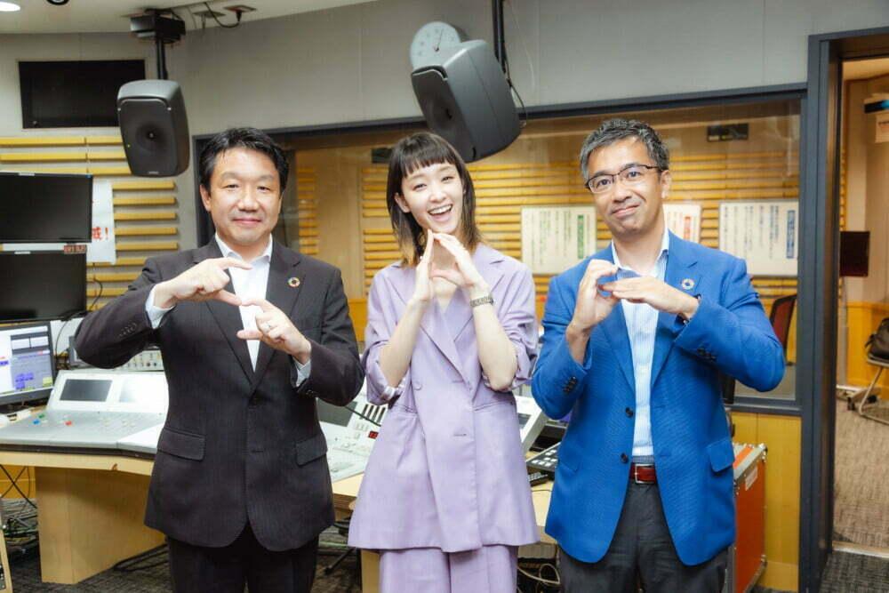 【告知】剛力彩芽と学ぶラジオ番組「SDGsマガジン」が7月23日(金)19時40分からOA