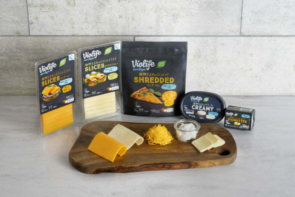 日本初上陸!100%植物性由来のプラントベースチーズ&プラントベースバター発売開始