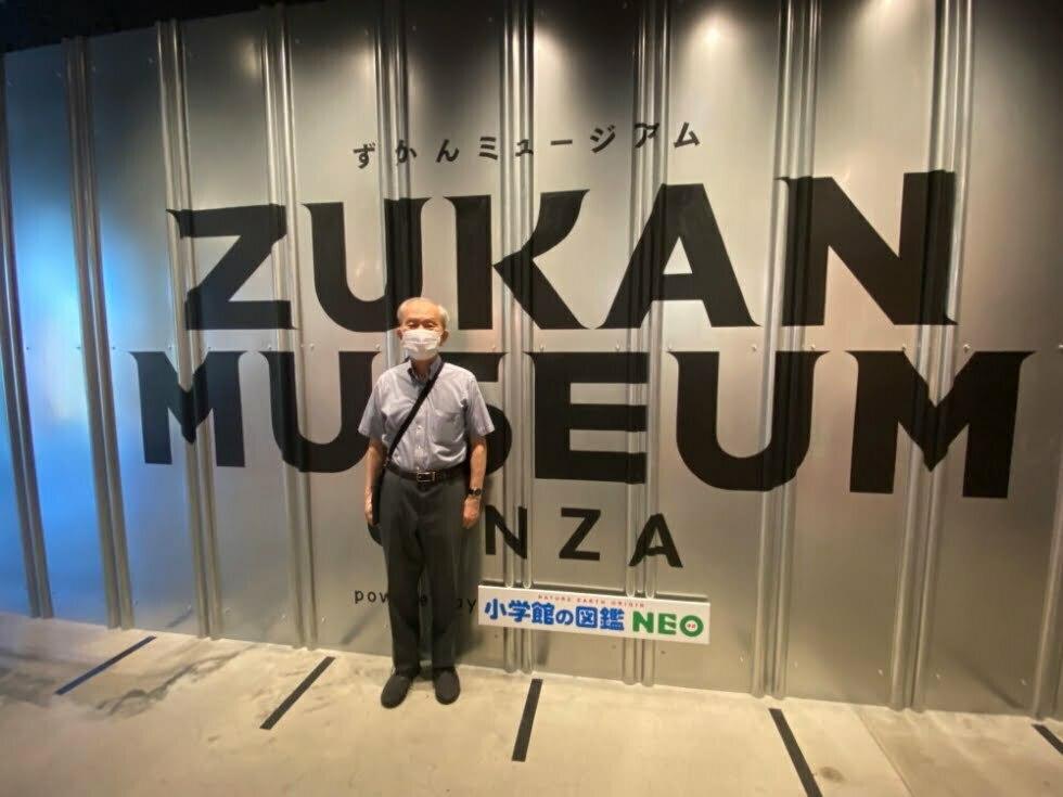 """""""図鑑先生""""と巡るオトナのミュージアム体験! 五感を刺激するずかんミュージアム銀座を通して学ぶ編集部リポート 「生物多様性の保全」に向けて私たちができる取り組みを考える"""