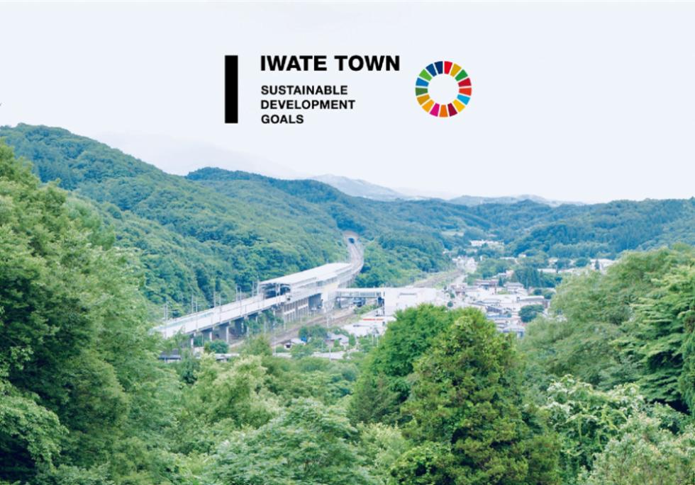 SDGs 未来都市・岩手町の持続可能なまちづくりと食を伝える「岩手町×丸の内 SDGs Tour vol.2」が9月2日(木)まで開催中