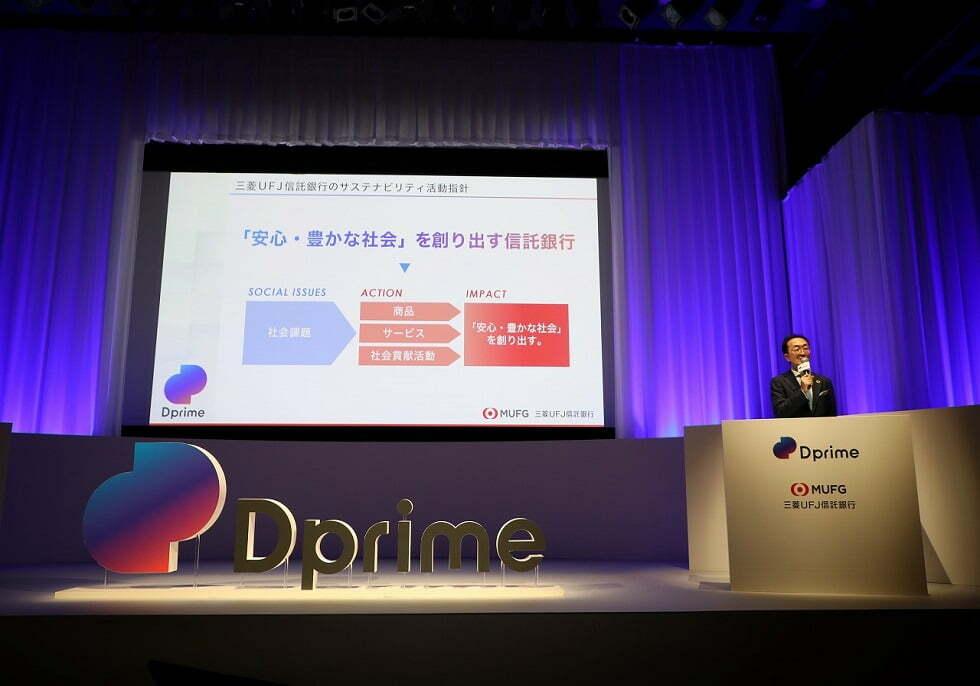 三菱UFJ信託銀行・長島社長が語る「金融機関にとってのSDGs」