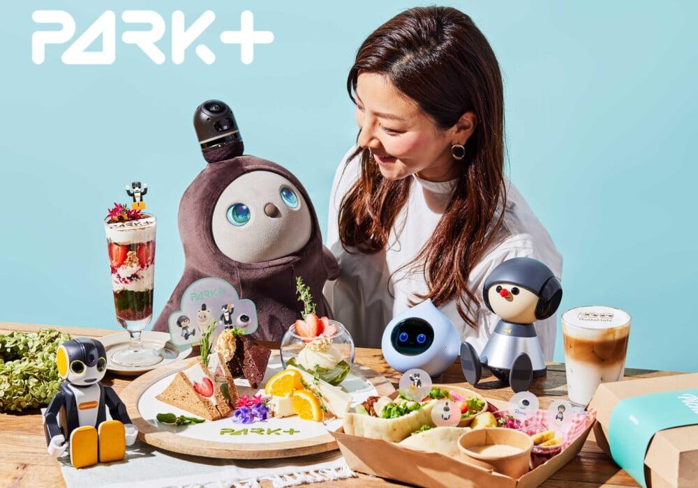 渋谷発 ヒトとロボットが当たり前に暮らす社会を体験できる 「PARK+」とは?